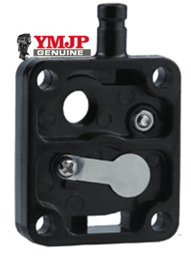 682-44352-03 15hp 9.9hp Yamaha Genuine Outboard Water Pump Impeller 8hp