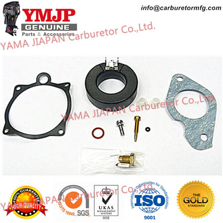 689-W0093-02-00 for YAMAHA 25 (84~87), C25 (91~97), CV25 (90), 30 (84~86), C30 (91~92), CV30 (89~90) Carburetor Repair Kit