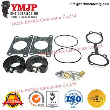 18-7290 Sierra Marine 345-87122-0 345871223M Nissan Tohatsu 84419M Mercury Marine