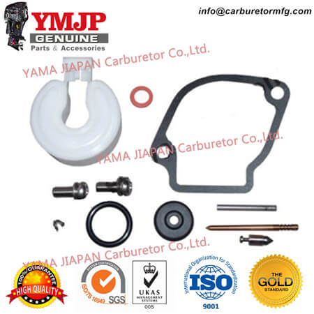 Carburetor Repair kits for YAMAHA Parsun 2HP 2 (94~) 2 Stroke
