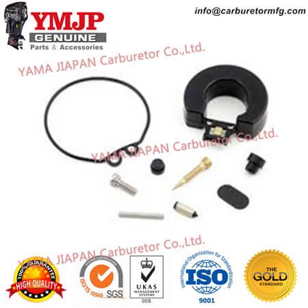 6G1-W0093-00 fit Yamaha 3,6,8hp 1984-96 Tohatsu 4/5hp 369-871221