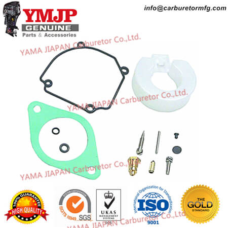 6H1-W0093-01-00 Carburetor Repair Kit fit for YAMAHA C75, C85, CV85, E75 (94~96), 90 (90~91), B90
