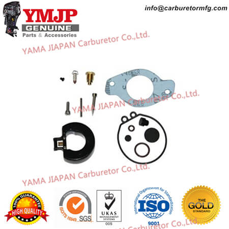 Carburetor Repair Kit 6H4-W0093-01-00 for YAMAHA40, Yamaha 50