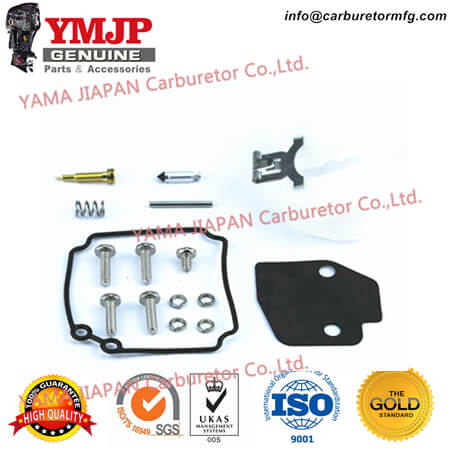 61N-W0093-00 Carburetor Kit fit for Yamaha C30