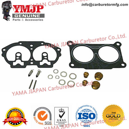 64D-W0093-00-00 Carburetor Repair Kit fit for YAMAHA 150, V150, 175, 200 (96~01), 225 2.6L (96~), P150, P175, P200 (96~99), S150, C150, S175, S200 18-7756 Sierra Marine 9-37509 Mallory Marine