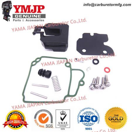 6BX-W0093-00-00 4-Stroke Carburetor Repair Kit fit for YAMAHA F4, F6 (09/2009~)