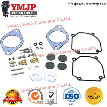 6E9-W0093-02-00 Carburator Kit fit for YAMAHA CV40, CV40 Two Cyl (91~93)